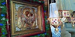 Lublin: uroczystości ku czci Lubelskiej Ikony Bogarodzicy