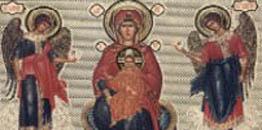 Synaksarion o Najświętszej Pani Bogurodzicy Życiodajne Źródło