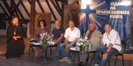 Tydzień Prawosławnej Książki w Warnie (Bułgaria)