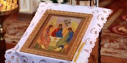 Poświęcenie cerkwi pw. Św. Trójcy w Bielsku Podlaskim