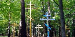 Święta Liturgia na Świętej Górze Jawor