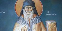 Nasza postawa na Liturgii – św. starzec Porfiriusz (Kawsokaliwita)