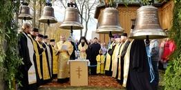 Poświęcenie dzwonów w Samogródzie