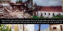 Pocieszenie Himsu – metropolita Sawa (Esber) o sytuacji w części Syrii