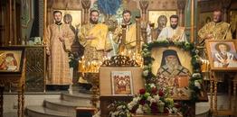 Supraska agrypnia przy relikwiach św. Nektariusza