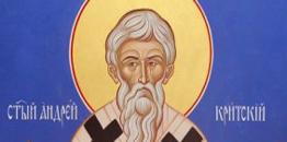 Synaksarion Czwartku V Tygodnia Wielkiego Postu - Czytanie Wielkiego Kanonu
