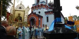 Święto w Mielniku