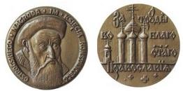 Nagrody im. Księcia Konstantego Ostrogskiego przyznane