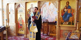 Święta Liturgia w języku greckim