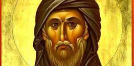 Modlitwa św. Efrema Syryjczyka III cześć - o pożądaniu władzy (część II)