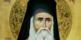 Św. Nektariusz z Eginy: Listy do mniszek (wybór)