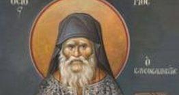 Święty starzec Porfiriusz Kawsokaliwita (1906-1991)