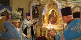 Podwójne święto w Tarnogrodzie