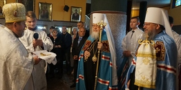 Święto Św. Mikołaja Cudotwórcy w Hajnówce