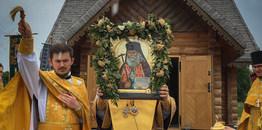 Uroczystości ku czci św. Łukasza Chirurga w Łaźniach