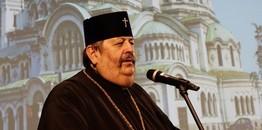 Święto Bułgarii w Lublinie