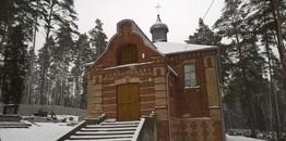 Remont cerkwi św. Jerzego Zwycięzcy w Supraślu