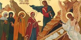 Synaksarion III Niedzieli po Święcie Paschy. Świętych Niewiast Niosących Wonności