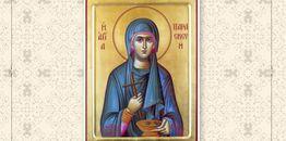 Nowe wydawnictwo – Akatyst do św. Paraskiewy Serbskiej