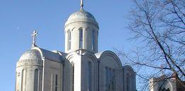 Zarys dziejów Cerkwi Prawosławnej w Ameryce