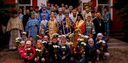 XXVI rocznica przeniesienia relikwii św. Gabriela