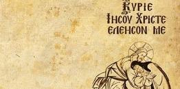 Apoftegmaty Świętego Antoniego Wielkiego, Abba Arseniusza i Abba Agatona