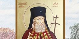 Nowa publikacja: Akatyst do św. Łukasza Chirurga