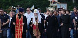 100-lecie męczeństwa rodziny carskiej