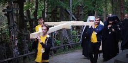 XXXIX Ogólnopolska Paschalna Pielgrzymka Młodzieży Prawosławnej