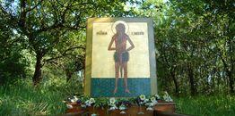 Piesza pielgrzymka do Jabłecznej