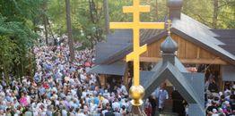 Przemienienie Pańskie na św. Górze Grabarce