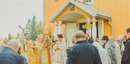 Świętego Jana Teologa w Nowoberezowie