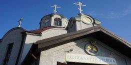Zamość: Uroczystości ku czci św. Romana