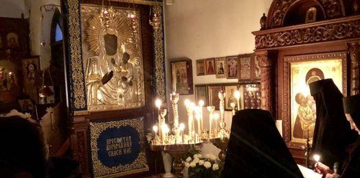 Turkowice: Opieki Matki Bożej