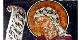 Zmartwychwstania dzień. Znaczenie kanonu Paschy. Część I