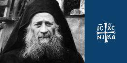 Przyjaciele Boga: Starzec Józef Hezychasta