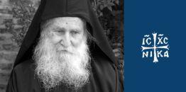 Przyjaciele Boga: Starzec Józef Vatopedzki
