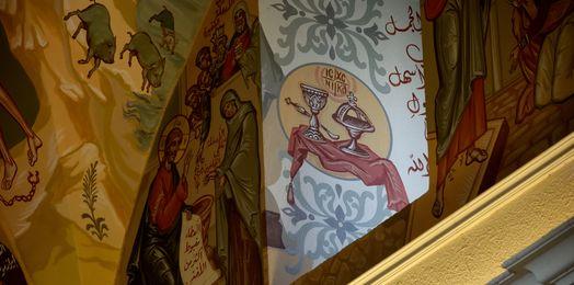 Adoracja Eucharystyczna w rozumieniu prawosławnym