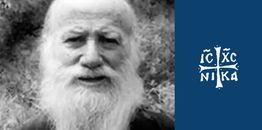 Przyjaciele Boga: Święty Porfiriusz Kawsokaliwita