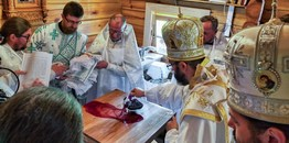 Poświęcenie cerkwi św. Łukasza Chirurga w Łaźniach