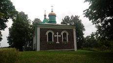 Jurowlany: zarys historii parafii pw. św. Jerzego Zwycięzcy