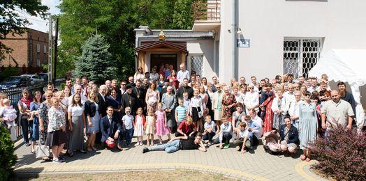 Święto parafialne w Wołominie