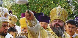 Nowość wydawnicza: Prawosławna Diecezja Lubelsko-Chełmska 1989-2018