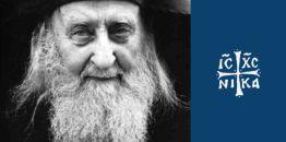 Przyjaciele Boga: Starzec Sofroniusz (Sacharow)