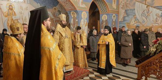 Święto Bractwa Trzech Świętych Hierarchów