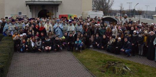 Światowy Dzień Młodzieży Prawosławnej w Lublinie